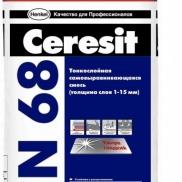Церезит CN68